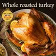 ローストターキー 七面鳥 22〜24人用(約8.1Kg) 大型 丸鶏 丸鳥 丸ごと 鶏肉 クリスマス パーティー 【即納可】