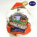 ターキー(七面鳥)6〜8ポンド(約2.7〜3.6Kg) 丸鳥...
