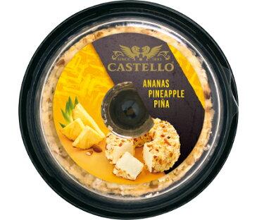 キャステロクリーム パイナップル 125g フレッシュチーズ デンマーク産