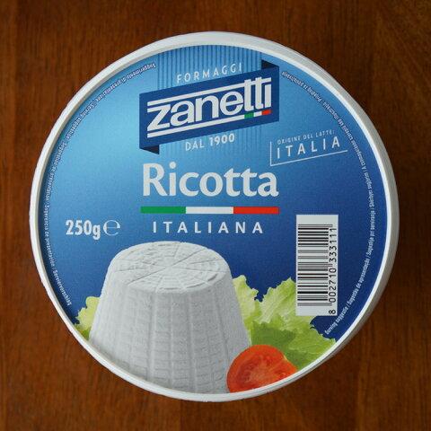 フレッシュ チーズ リコッタ 250g イタリア産 ザネッティ 毎週火・木曜日発送
