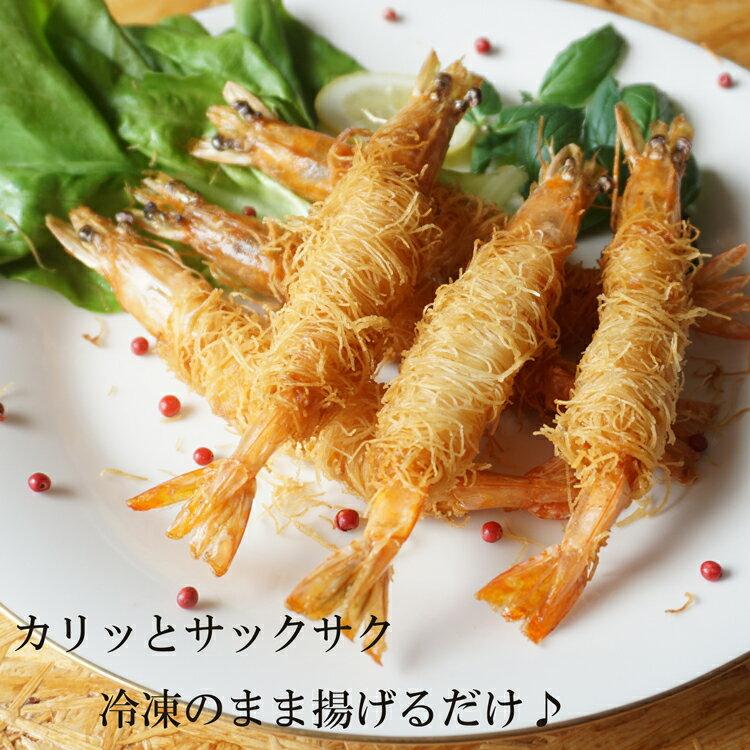 魚介類・水産加工品, エビ  24g10