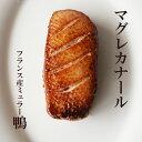マグレ ド カナール 約330-400g ミュラー鴨 胸肉 【木曜日入...