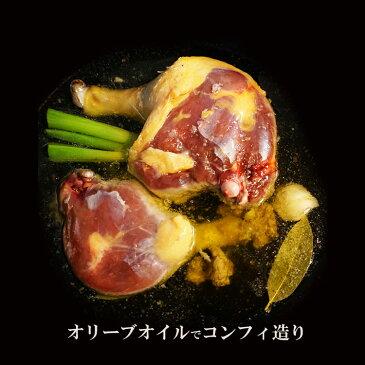 バルバリー鴨 ジョーヌ キュイス ド カナール 仔鴨骨付きもも肉 約350-400g ブルゴーニュ産 コンフィや網焼きに最適 バーベキュー