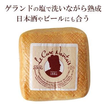 ウォシュチーズ キュレナンテ 200g フランス産 毎週水曜日入荷