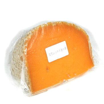 ハード セミハード チーズ ミモレット 22ヶ月熟成 約500g フランス産 不定貫 Kgあたり13,284円(税込)で再計算