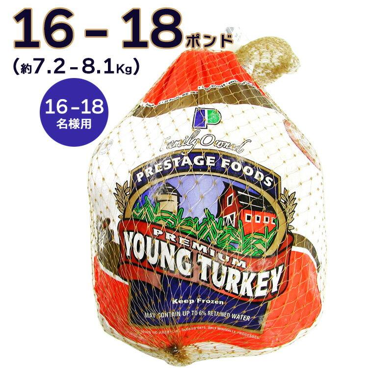 精肉・肉加工品, 七面鳥 1618 16-187.28.1Kg16-18lb