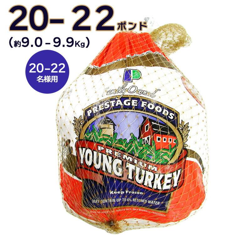 精肉・肉加工品, 七面鳥 2022 20-229.09.9Kg20-22lb