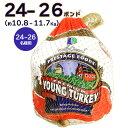 24〜26人分 ターキー 七面鳥 大型 24-26ポンド(約10.8〜11.7Kg、24-26lb) ロースト用 生 冷凍 アメリカ産 クリスマス・感謝祭のメインディッシュに。 送料無料【即納可】の商品画像