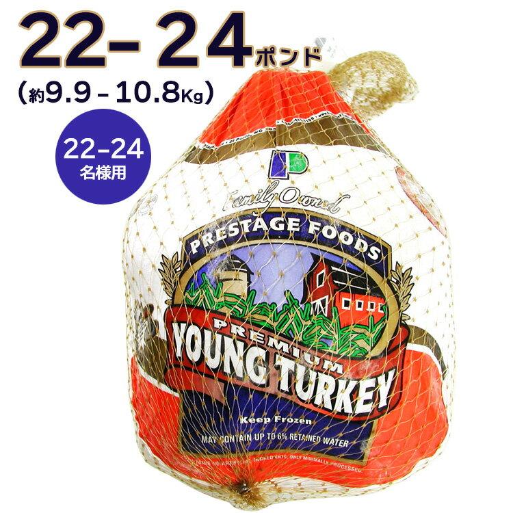 精肉・肉加工品, 七面鳥 2224 22-249.910.8Kg22-24lb