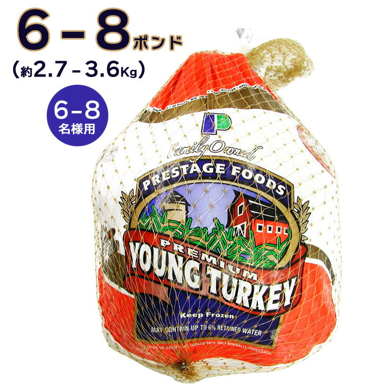 精肉・肉加工品, 七面鳥 68 6-82.7Kg3.6Kg6-8lb