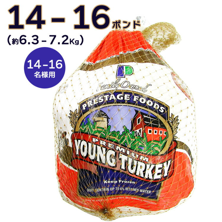精肉・肉加工品, 七面鳥 1416 14-166.37.2Kg14-16lb