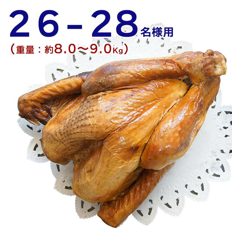 精肉・肉加工品, 七面鳥 2628 89Kg