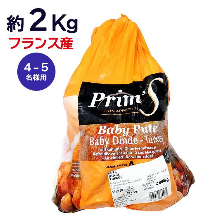 精肉・肉加工品, 七面鳥 45 2.0Kg Turkey