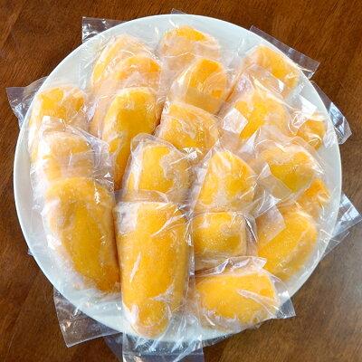 5月23日09時59分まで「半額クーポン」発行中 マンゴー(木成り完熟) ハーフカット 1Kg 最高水準 カラパオマンゴー 冷凍マンゴー 冷凍フルーツ 冷凍果物・・・ 画像2