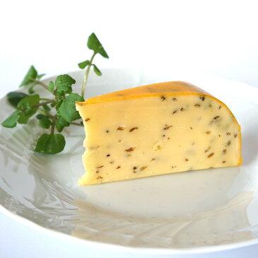 ハード セミハード チーズ スパイス ゴーダ クミン 80g オランダ産 毎週水・金曜日発送