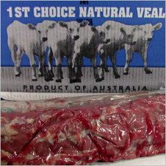 シャロレイ種仔牛をお買い得な箱売り約12Kgで・・・業務用価格ですシャロレイ ロース肉 業務...