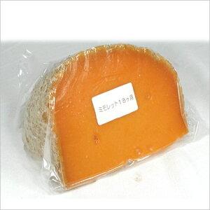 フランス産 セミハードチーズミモレット 22ヶ月熟成 約500gカット 不定貫 Kgあたり10,500円