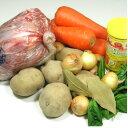 コラーゲンたっぷり仔牛のすね肉(オーストラリア産)(凍) 約2Kg