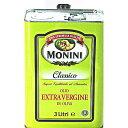 イタリア産 モ二ー二エクストラヴァージンオリーブオイル【モニーニ】 3L