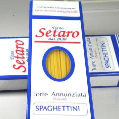 イタリアの高級パスタセタロ パスタ  500g