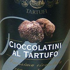 黒トリュフチョコレート 200g 約45粒 イタリア産 ウルバーニ社 (常温)