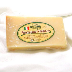 Parmigiano Reggianoパルミジャーノ レッジャーノ 24ヶ月熟成100g