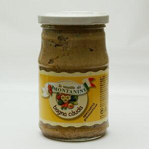 イタリア・ピエモンテ州トリノ・ジェノバの香り生野菜を美味しくバーニャカウダ モンタニーニ ...