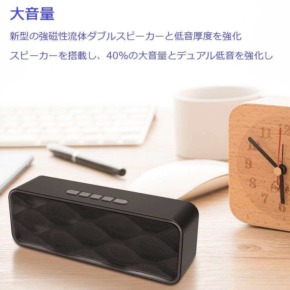 ブルートゥーススピーカー ポータブル bluetoothワイヤレスステレオスピーカー 高音質 大音量 低音 ハンズフリー通話対応