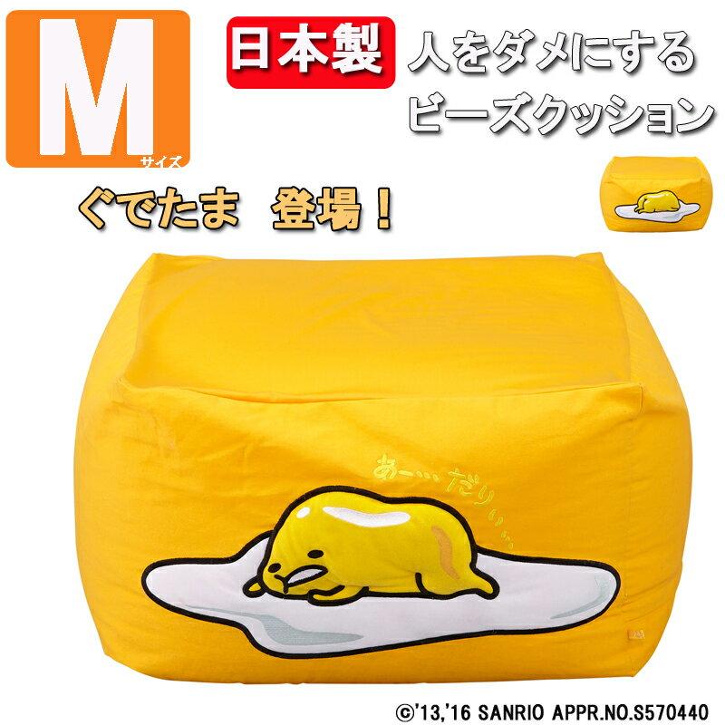 クッション・座布団, クッション  M 55cm