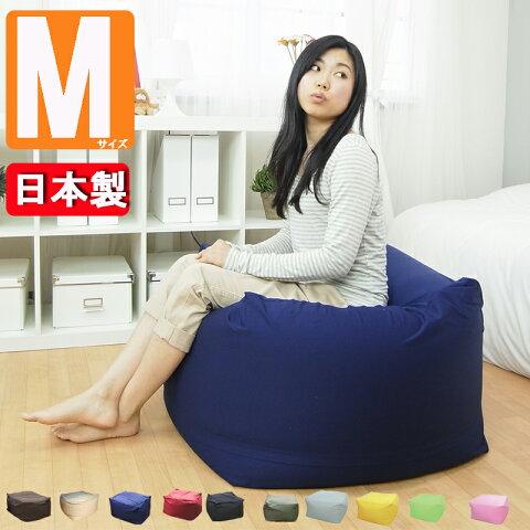 日本製ジャンボビーズクッション キューブM あす楽対応 55cmサイズでカラフル10色から選べます ビーズの補充できます マイクロビーズ ビーズクッション ジャンボ 国産 極小ビーズ JB55