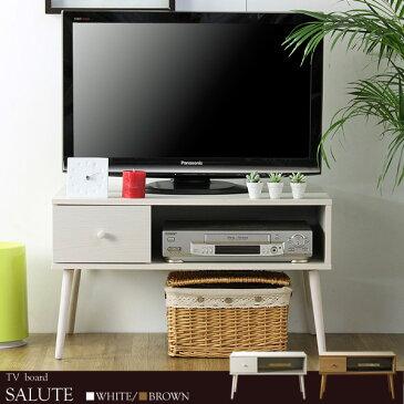 北欧デザインTVボード 《SALUTE》 サルーテ(IW)