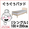 寝ながら岩盤浴気分で毎晩ぽかぽかぐっすり!!オーラ岩盤浴インナーパッド100x200cm