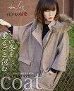 【再入荷♪10月30日22時より】(ブラウンミックス)luxe オリジナルこの冬をまるごと包む。私の最愛コート☆☆