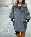 【再入荷♪1月15日22時より】(グレーミックス)luxe オリジナルこの冬をまるごと包む。A/W私の最愛コート