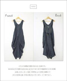 オリジナルサロペットスカート