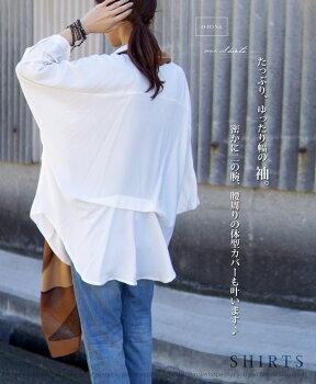 旬のシルエットオーバーサイジングシャツ10/1
