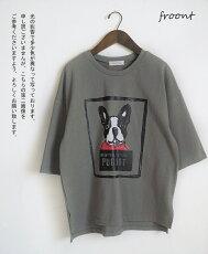 フレブルとお散歩Tシャツ
