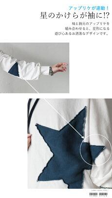 チュニック。チュニックワンピース。袖に遊び心をプラス。3/2022時販売新作×メール便不可