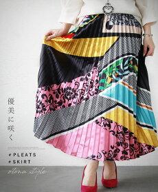 花柄プリーツスカート。マルチカラー。優美に咲く4/1222時販売新作×メール便不可