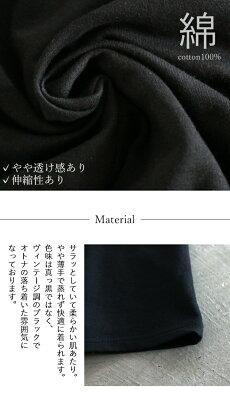 【4/8】5【5/17】30