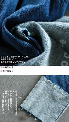 【4/26】5【6/2】(13)