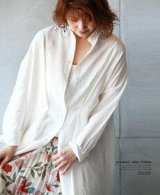 シャツ。羽織。スタンドカラー。ホワイト。タックロングシャツ。4/2722時販売新作×メール便不可