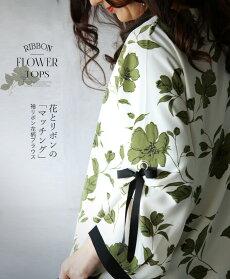 花柄ブラウス。袖リボン。カーキ。花とリボンの「マッチング」4/2822時販売新作×メール便不可