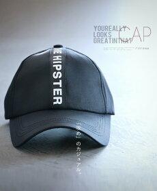 キャップ。帽子。ロゴ。ブラック。「攻め」のカジュアル。4/2822時販売新作×メール便不可