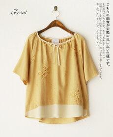 花刺繍。リボン。イエロー。可愛いデザインだから叶う、フェミニンカジュアル。5/1822時販売新作×メール便不可