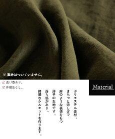 【5/19】5【6/16】(149)+6/14入荷予定1枚