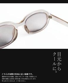 サングラス。眼鏡。グレー。馴染んで格上げ。5/2422時販売新作〇メール便可