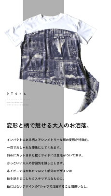 Tシャツ。柄。ネイビー。一枚で、おしゃれ。変形と柄トップス5/2022時販売新作〇メール便可