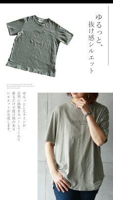 【5/24】5【6/21】(78)