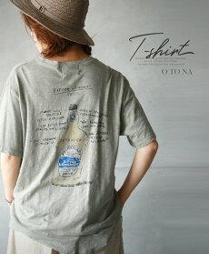 トップス。Tシャツ。ニュアンスカーキ。レモネード。ラフに抜け感を楽しむバックプリントTシャツ。5/2422時販売新作〇メール便可
